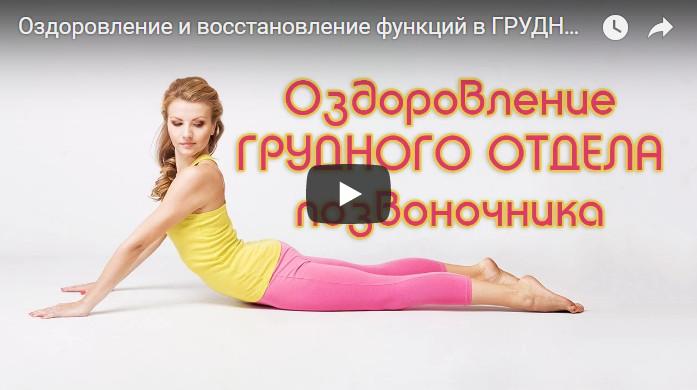 Печать жизни твоя йога